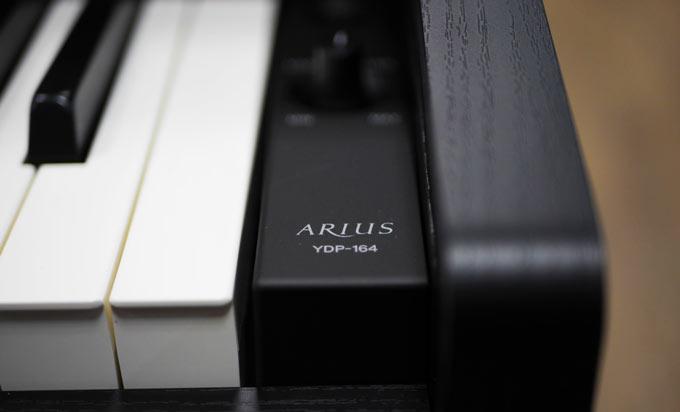 Yamaha YDP164 Features